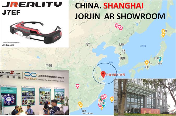 ShowroomChina Shanghai