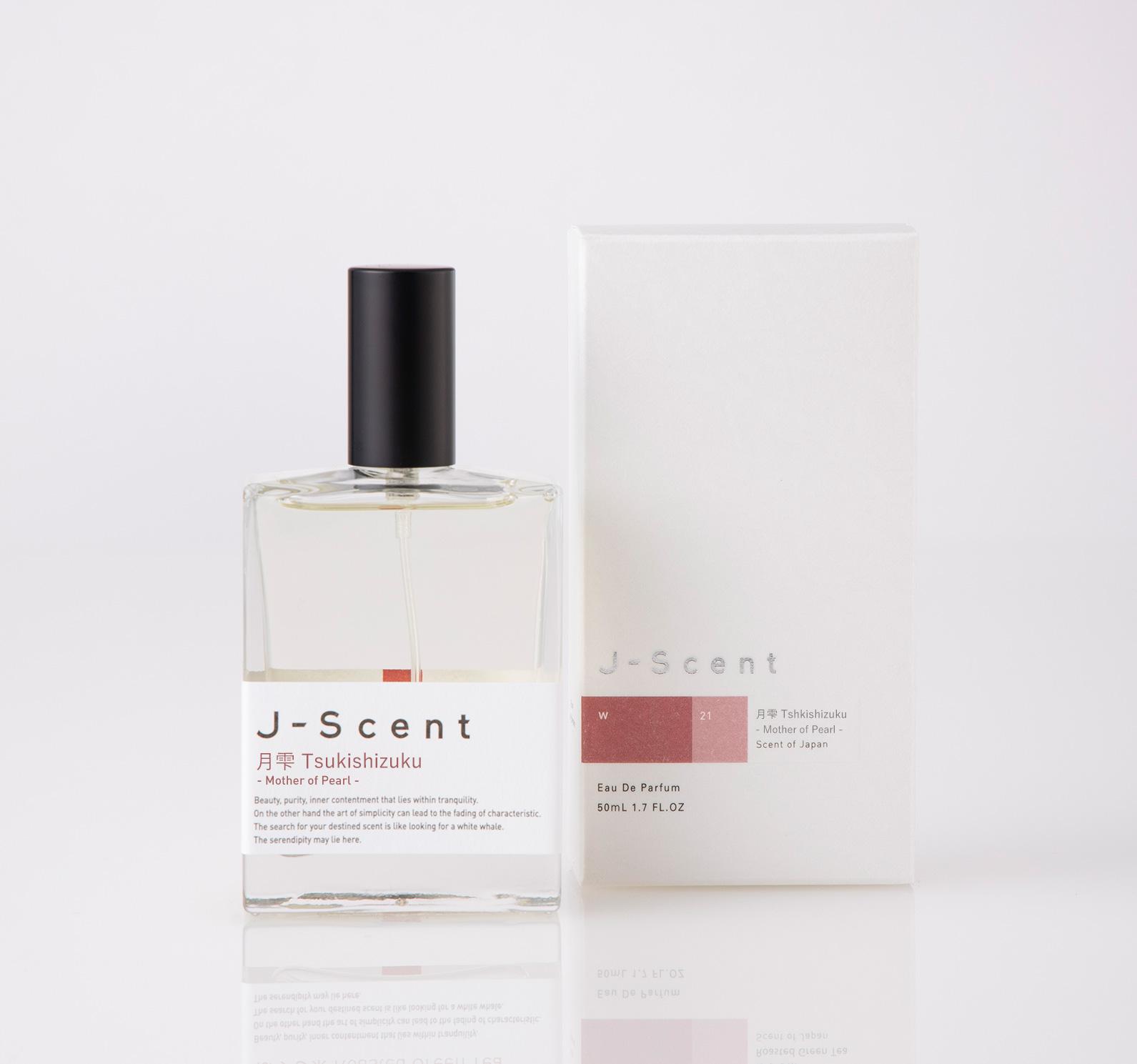 Packaging like Japanese washi paper