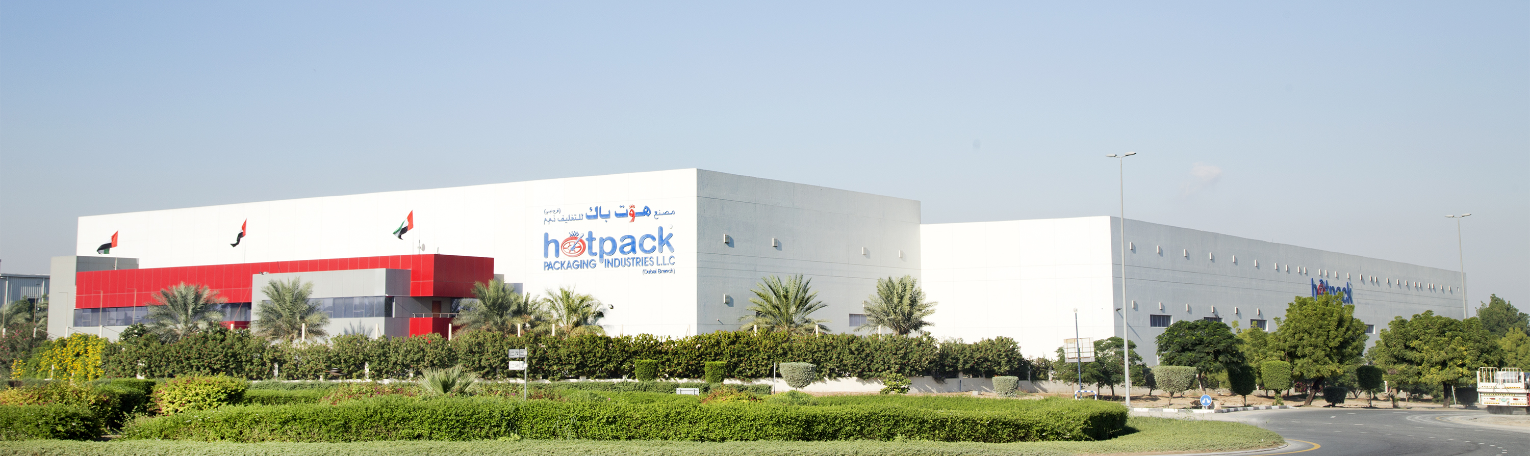 Hotpack food packaging products Factories around the World