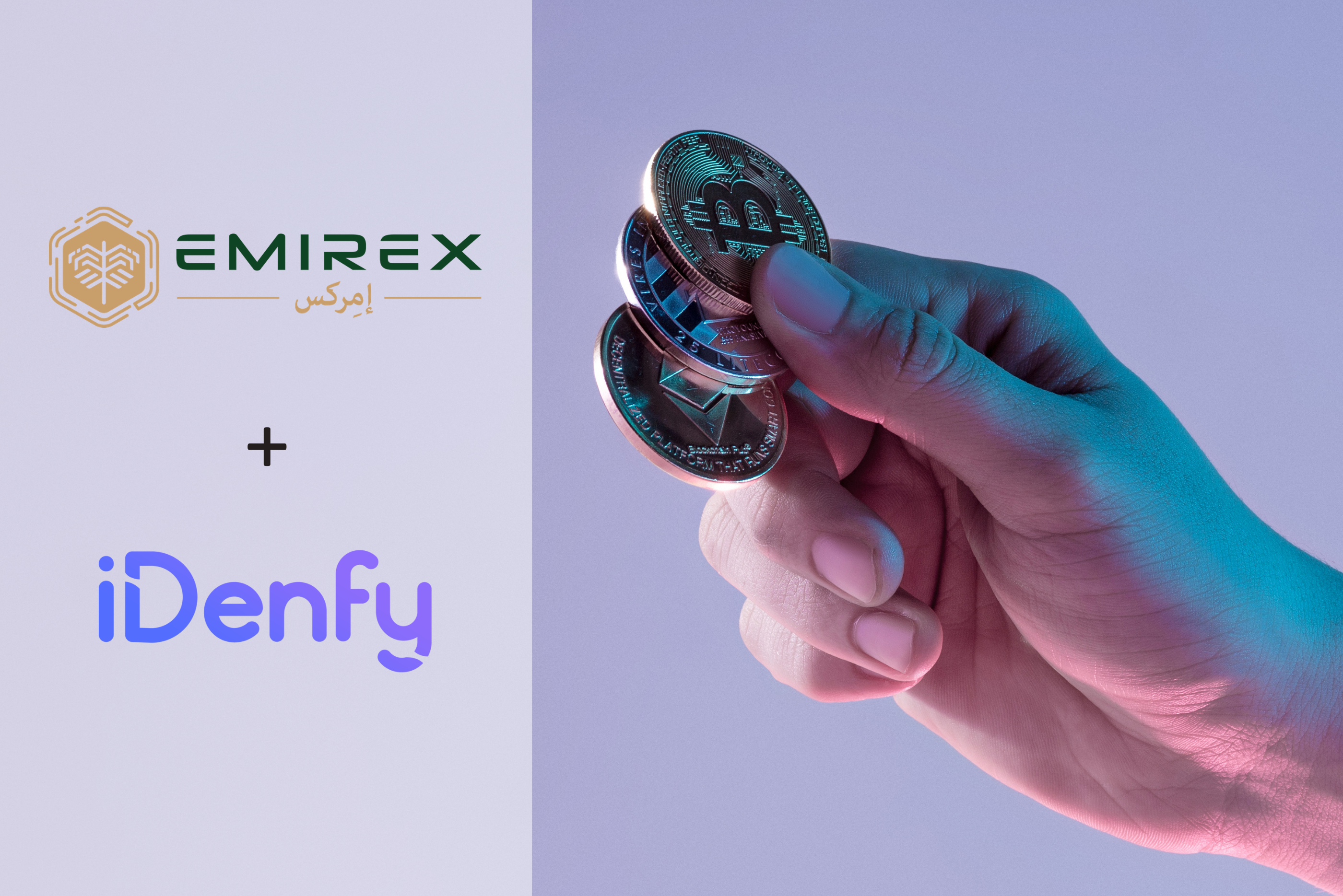Emirex and iDenfy partnership announcement