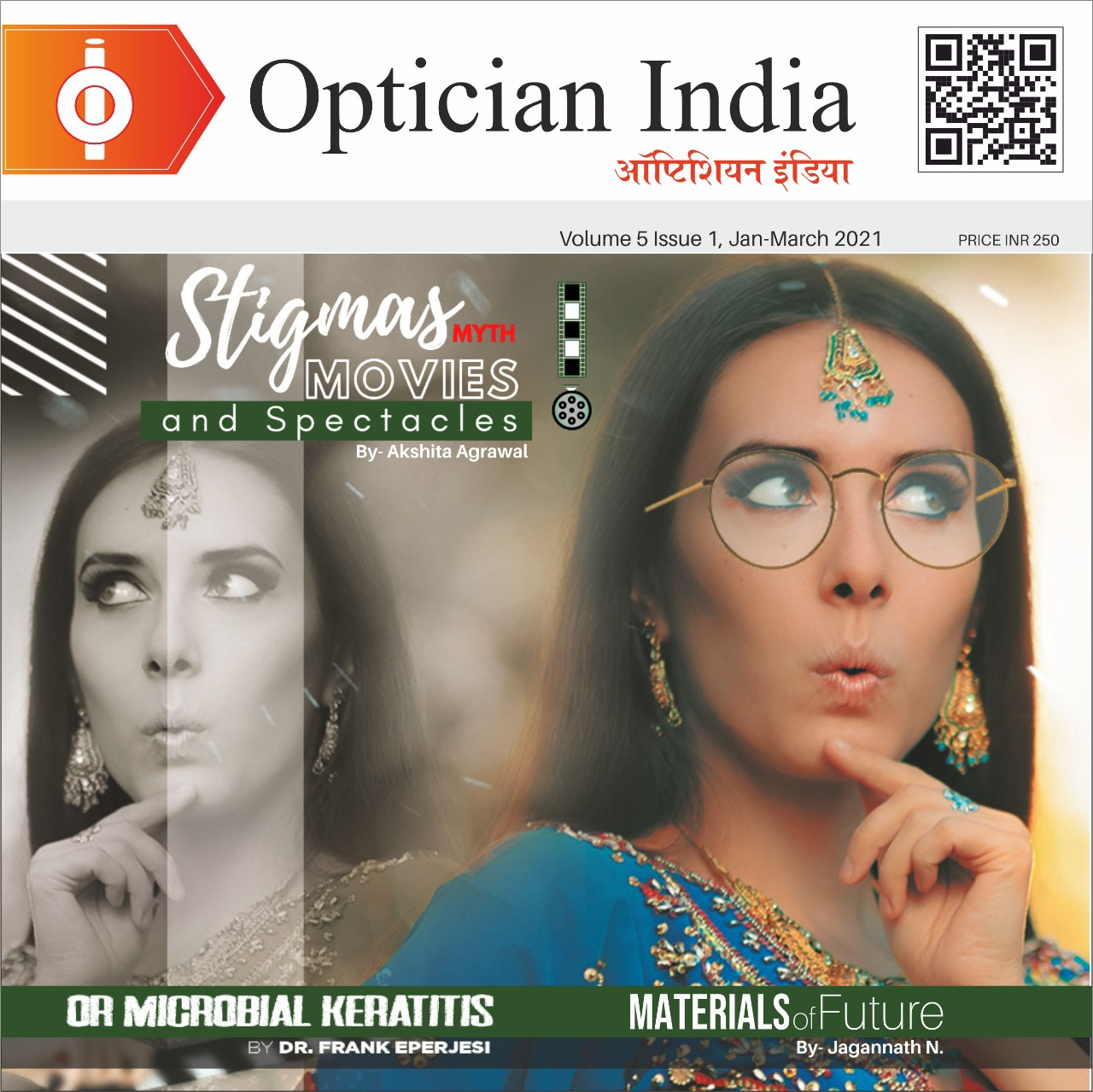 Optician India Cover Page
