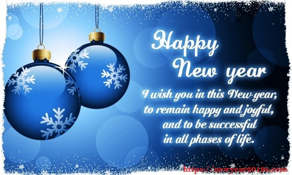 Happy New Year 2019 Wishes, images, Gif Videos - IssueWire