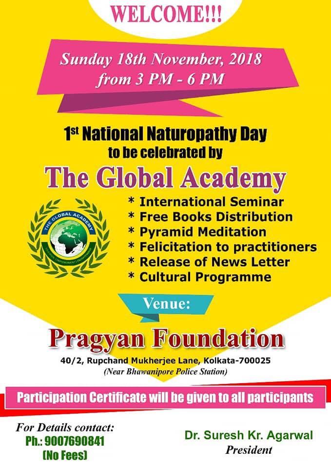 Dr  Suresh Kumar Agarwal, Renowned Yoga Practitioner has