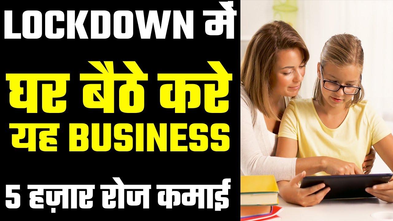 delta bpo business