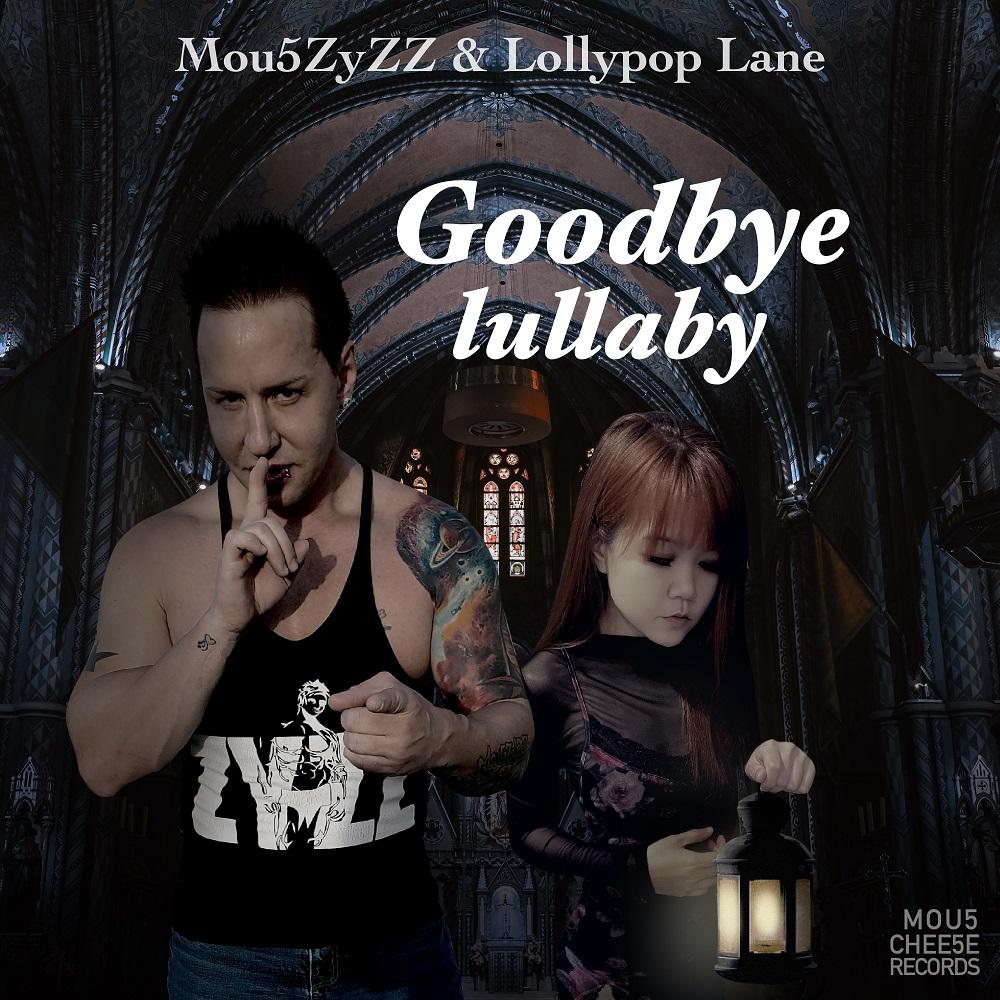 1 Goodbye lullaby