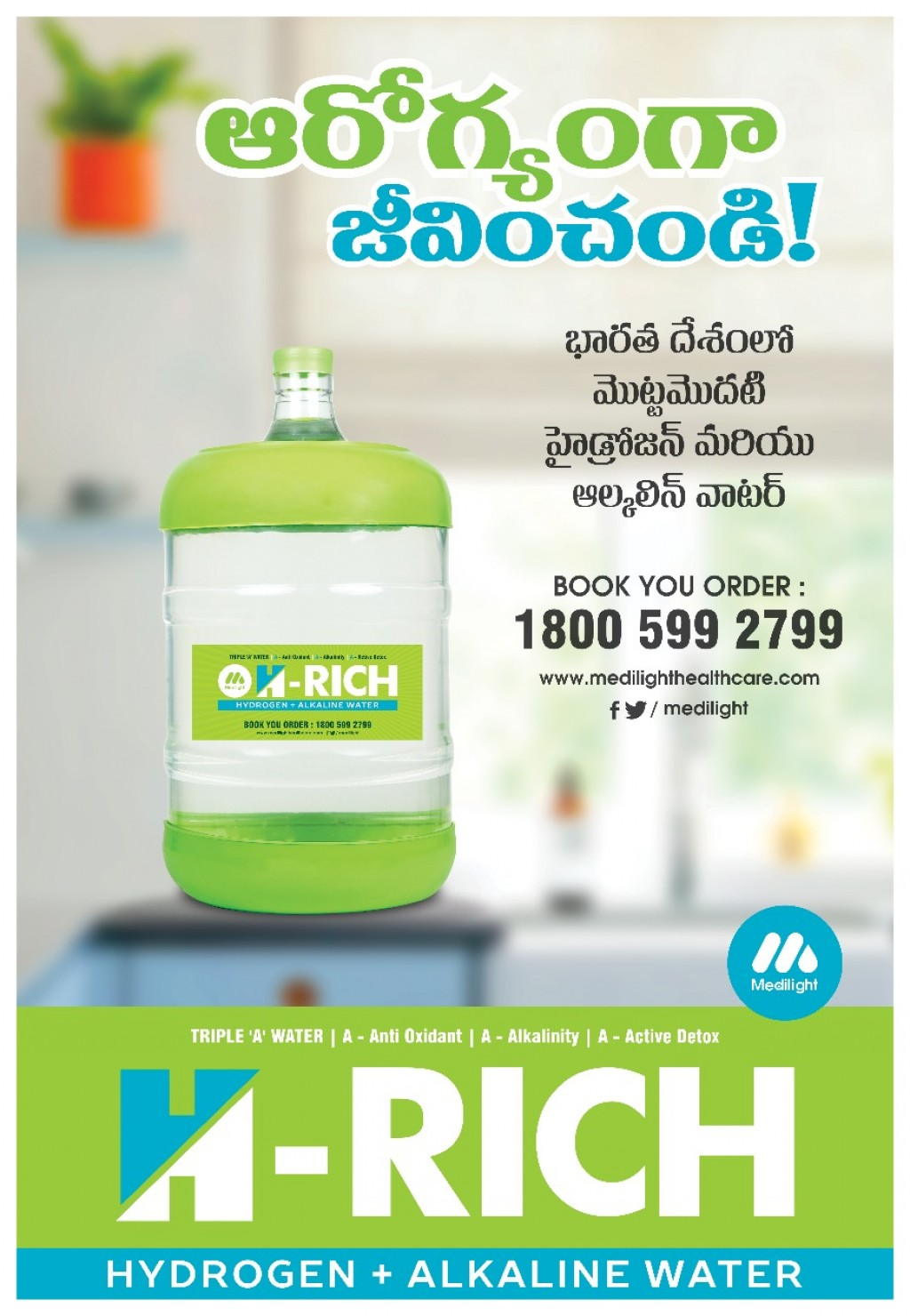 Hrich aaa healthy drinking water cans