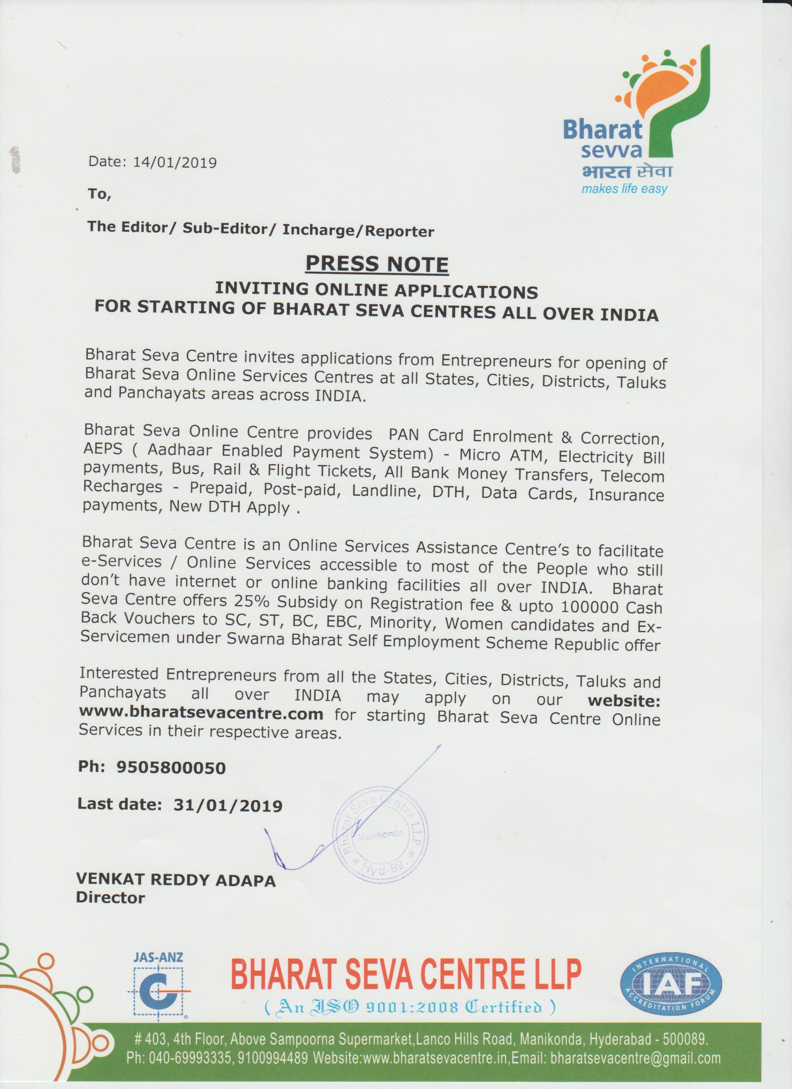 Inviting Online Applications for Starting of Bharat Seva Centres All