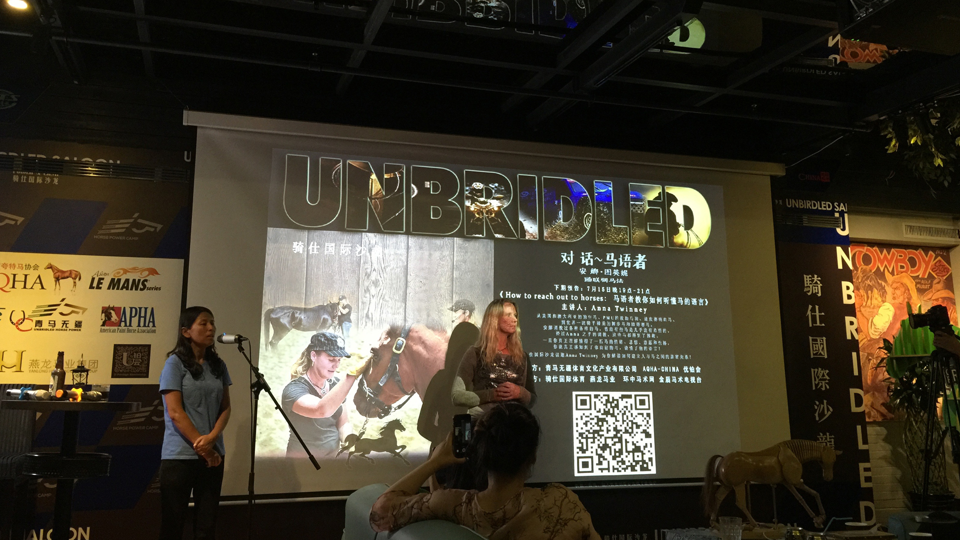 Anna speaks to the Chinese AQHA during a visit to Bejing