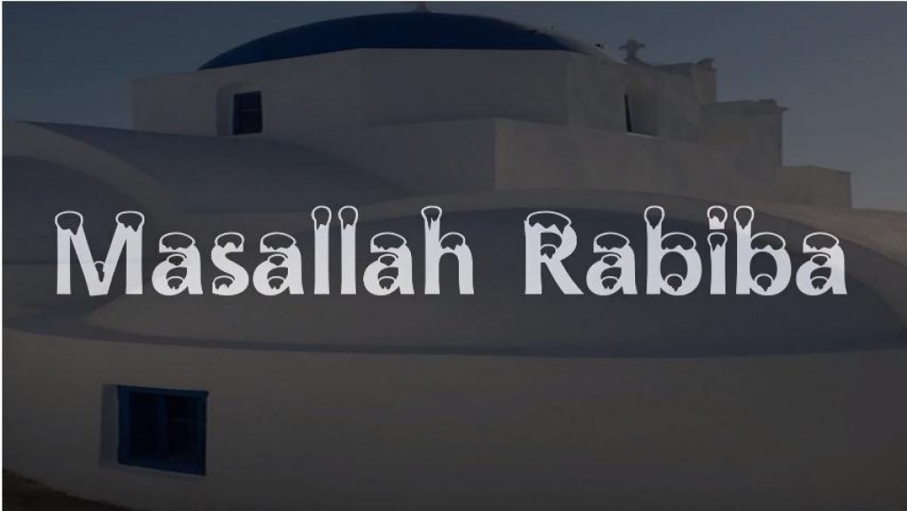 Masallah Rabiba by Ajay Aman rekhi
