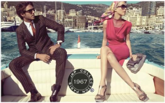 Julian Rouas Paris Brands  1967