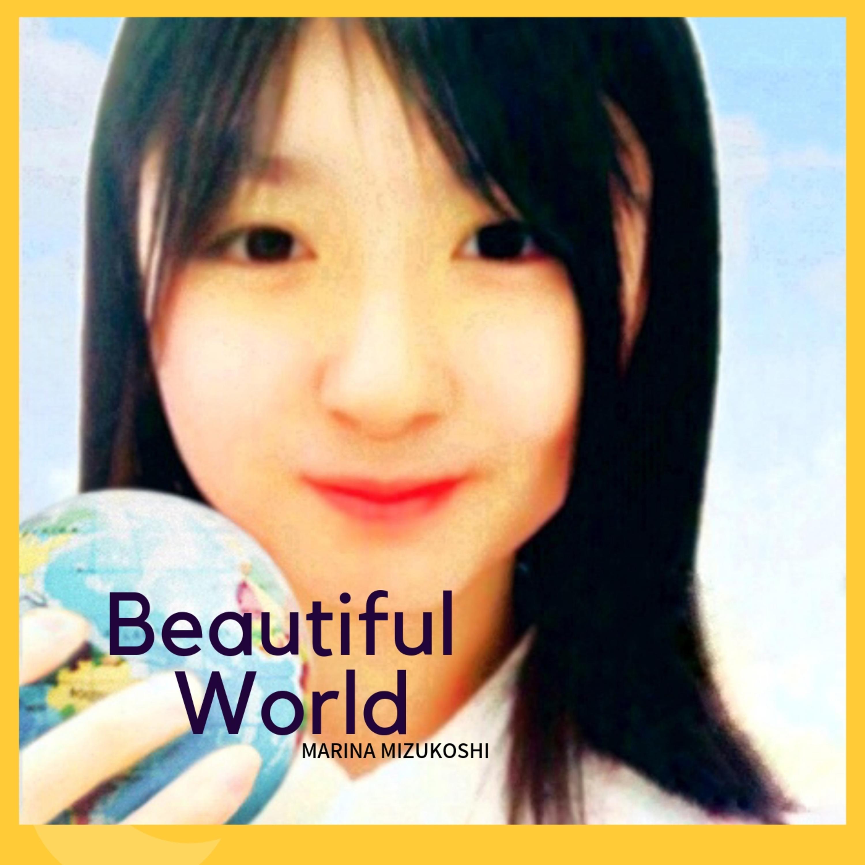 JPOP Music Singer Marina Mizukoshi Has Released Her Heartbreak Song