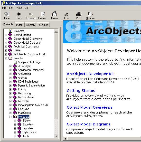 [O-Image] ArcObjects Developer Kit metadata samples
