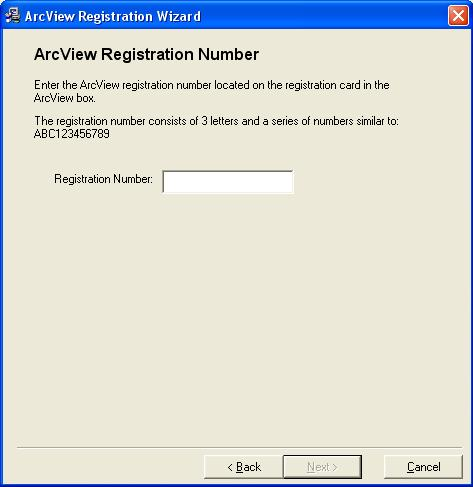 [O-Image] ArcView Registration Screen