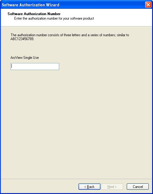 [O-Image] Software Authorization Number