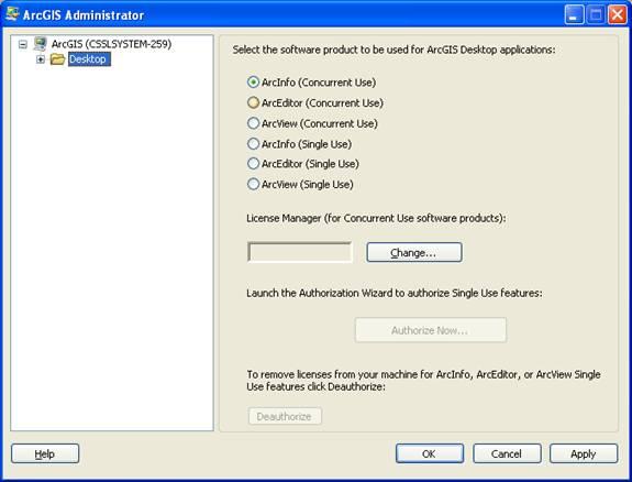 [O-Image] ArcGIS Admin - Desktop folder