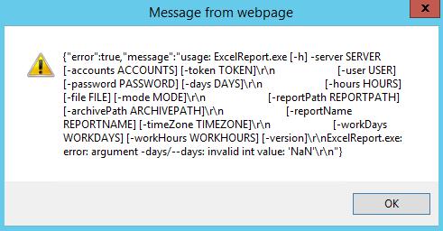IE 11 errors