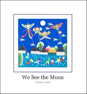 Cover: We See the Moon