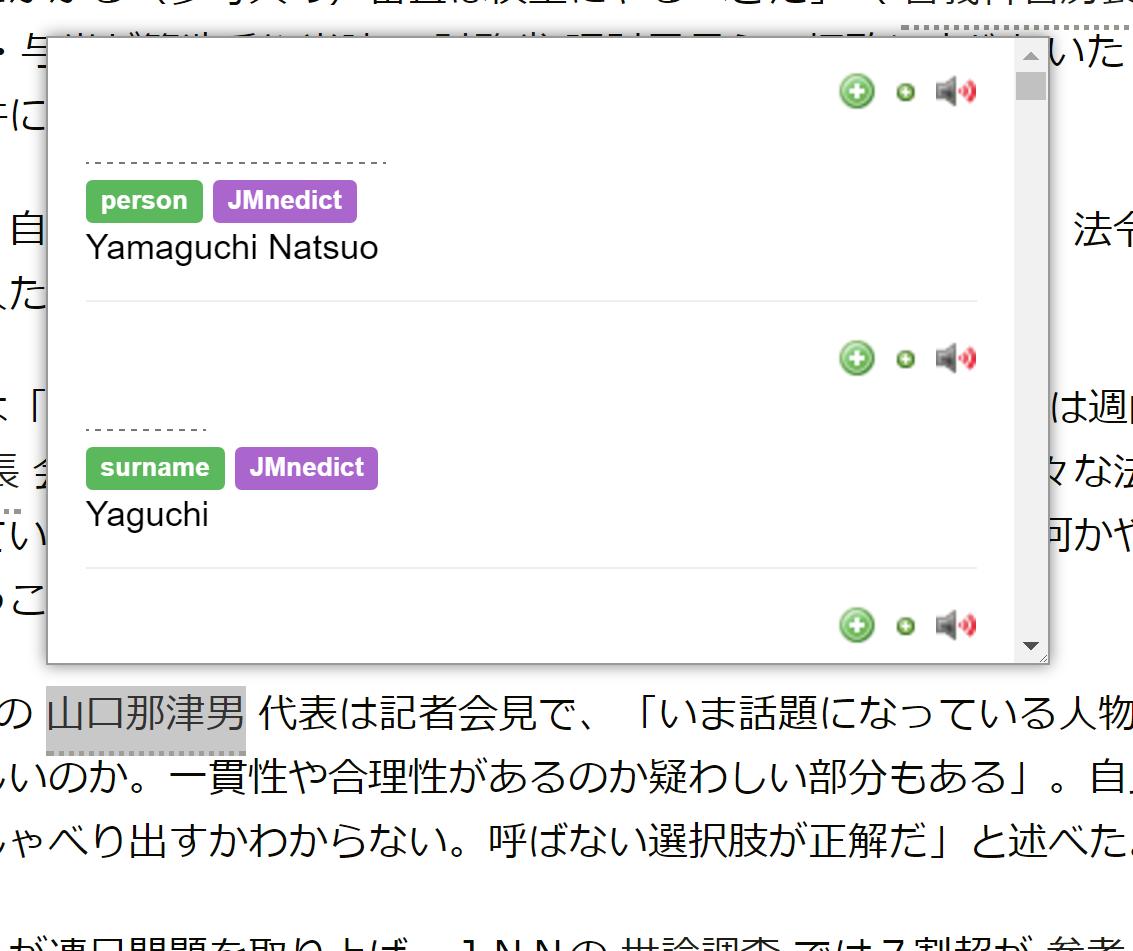 [Image: Disappearing+kanji.png]