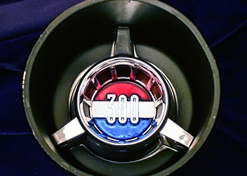Chrysler 300 steering wheel emblem