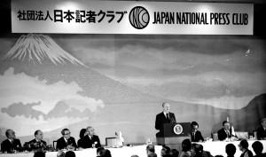 大統領 ジェラルド・フォード 写真 3