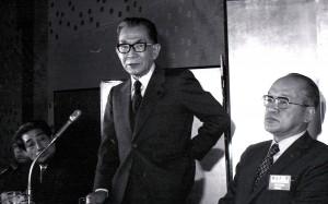 三木武夫・首相 写真 1