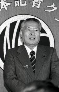 共産党委員長 宮本  顕治 写真 1