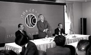 共産党委員長 宮本  顕治 写真 3