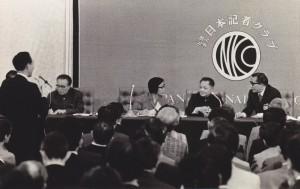 副首相 鄧小平 写真 2