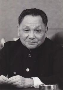 副首相 鄧小平 写真 1