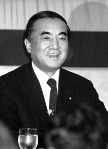 中曽根康弘・首相 写真 3