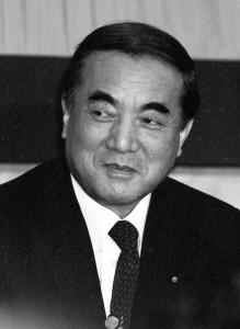 中曽根康弘・首相 写真 2