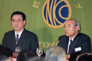 首相 李鵬 写真 2