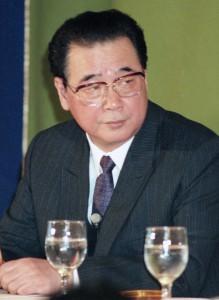 首相 李鵬 写真 1
