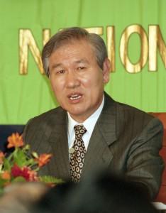 大統領 盧泰愚 写真 2