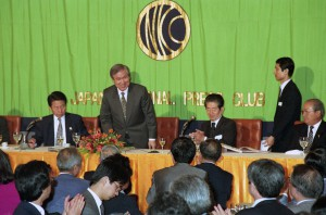 大統領 盧泰愚 写真 3