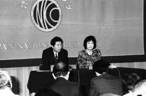 日本新党代表 細川  護煕 写真 1