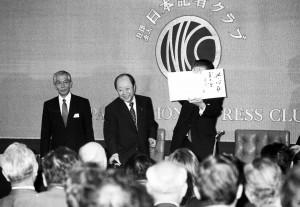 首相 宮沢  喜一 写真 2