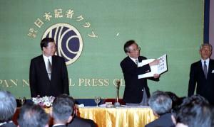 前民主党共同代表 金大中 写真 4