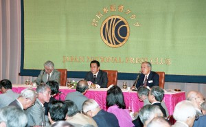首相 橋本龍太郎 写真 1