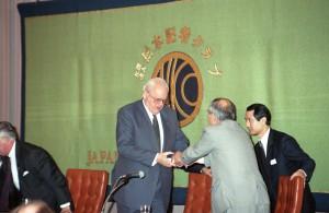 大統領 ローマン・ヘルツォーク 写真 3