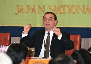 日産社長 カルロス・ゴーン 写真 4