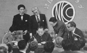 鄧小平中国副首相記者会見