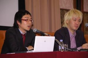 津田大介 メディアジャーナリスト、塚越健司 一橋大学大学院 写真 2