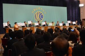 11党党首討論会 写真 3