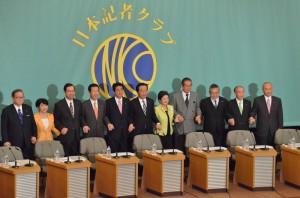 11党党首討論会 写真 1