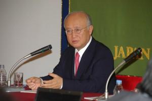 国際原子力機関(IAEA)事務局長 天野之弥 写真 1