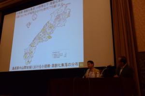 島根県中山間地域研究センター研究統括監 藤山浩 写真 2