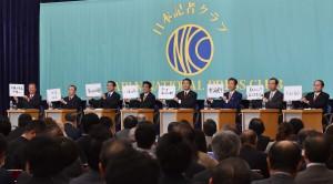 8党党首討論会 写真 2