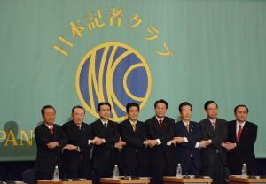 8党党首討論会 写真 1