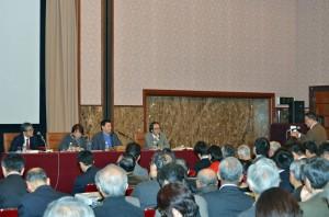 経済学者 トマ・ピケティ 写真 5